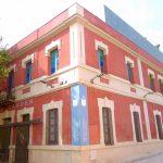 Museo Darder Bañolas